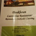 Poukhoun_laotisches_restaurant Duisburg