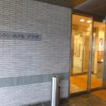 Billede af Hakata Nakasu Washington Hotel Plaza