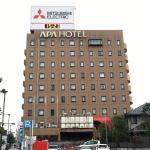 Photo of APA Hotel Kanazawa Katamachi