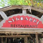 L'entrée du restaurant