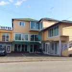 Djerdan Hotel Kraljevo