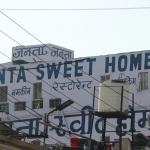 The back of Janta Sweet
