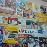 History Wall, intriguing to read while eating