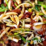 Mr. Wang's Restaurant