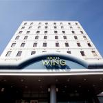 Hotel Wing International Miyakonojo