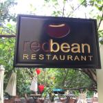 Red Bean Restaurantの写真
