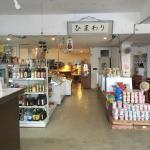 Photo of Himawari Hotel