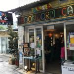 Photo of Bookworm Cafe