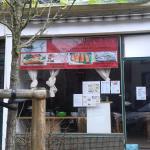 La Boutique de Tien Giang
