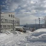 Front of the Akakura Central, from the ski run