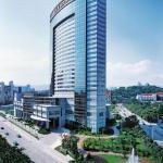 Photo of Shangri-La Hotel Fuzhou
