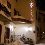 Photo of Hotel Escher
