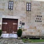 Photo de Casa dos Ulloa