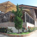 Photo of Vo Guerino Bar