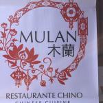Foto de Restaurante Mulán