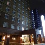 Photo of Toyoko Inn Nishitetsu Kurumeeki Higashiguchi