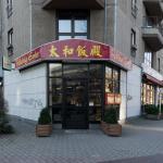 Photo of Peking Ente Berlin