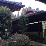 Foto de Chikurakutei