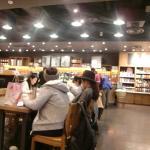 Foto de Starbucks Coffee, Kyoto Porta
