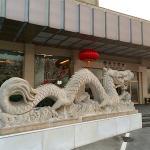 Entrance of Yu Long Hotel