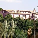 Photo of Residenza Locci Aparthotel