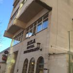 Photo of Rila Hotel