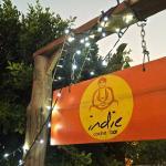 Foto de Indie Cocina Bar