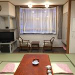 Yashigamine Hotel
