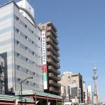 淺草中央酒店照片