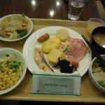 Hotel Route Inn Tokuyama Ekimae Foto