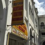 Heritage Station Hotel