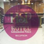 Photo of Hotel Subhalakshmi Palace