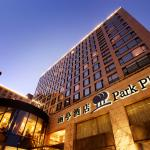 Photo de Park Plaza Wangfujing