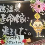 Bild från Enmeikan