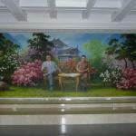 Photo of Chongchon Hotel