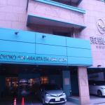 Photo of Toyoko Inn Hakata-guchi Ekimae Gion