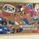 Foto de Ocean View Kamanta