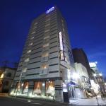 APA Hotel Yamagata Ekimaeodori