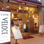 Photo of Cafe Veloce Nagasaki Hamamachi