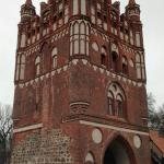 Uenglinger Gate