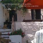 Foto di Psilalonia - Chambres d'hotes