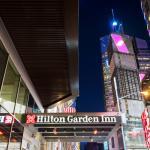 ヒルトン ガーデン イン ニューヨーク タイムズ スクエア セントラル