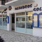 Meandros Gold