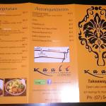 Take away menu as on 22/02/2016