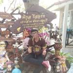 Photo of Pikun Resort