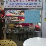 Beach Road Scissors Cut Curry Rice照片