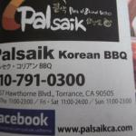 Photo of Palsaik Samgyupsal Korean BBQ