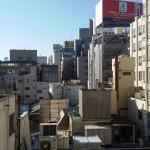 Photo de Hotel Kinki