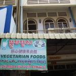 Bilde fra Vegetarian Foods Restaurant
