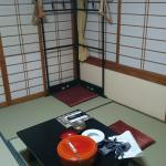 Photo of Yoshidaya